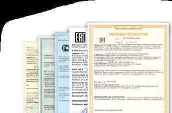 сертификат соответствия техническому регламенту гост в воронеже